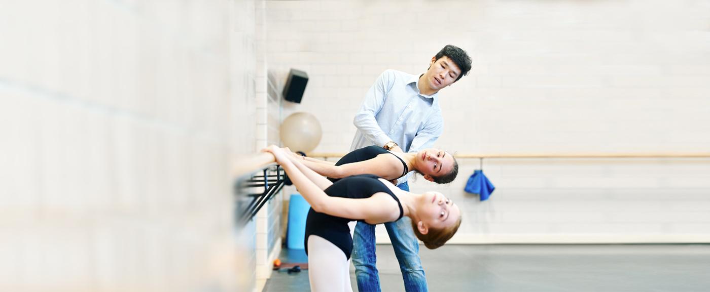 Conservatoire de Danse